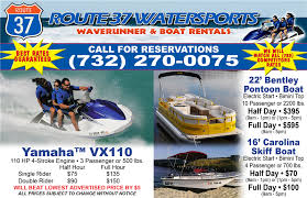 Route 37 Watersports